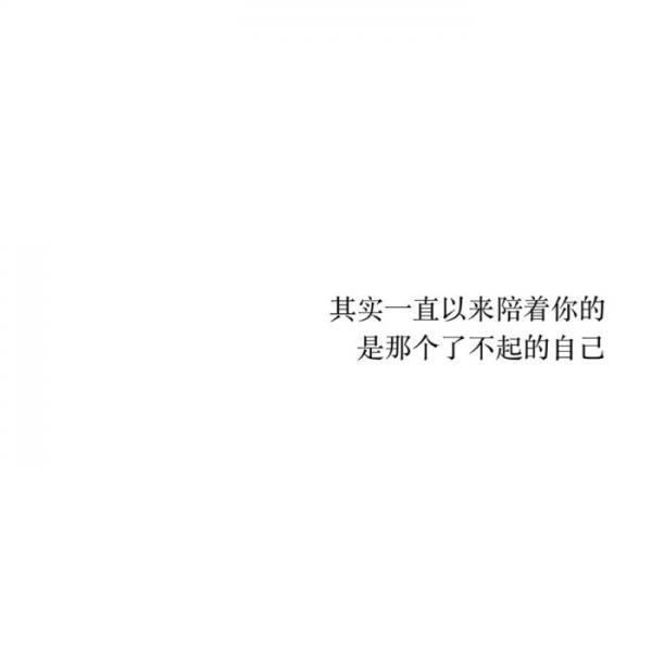 刘禅语录打打杀杀 佛语人生_5 第二张