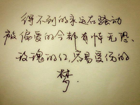 感悟寂寞人生的句子_健康常识【100】