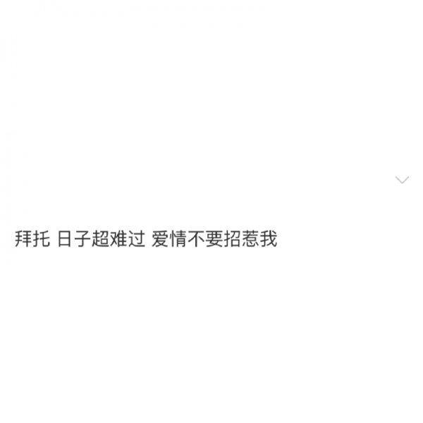禅语云的禅读什么 净空法师禅语50句(一) 第二张