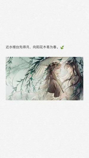 qq说说感悟人生的句子_超级温柔的神仙句子