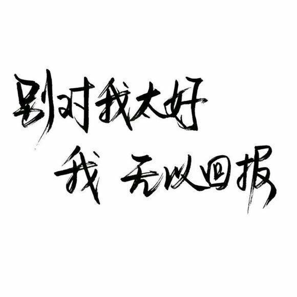 唯美古风句子4字 关于青春简短文艺句子