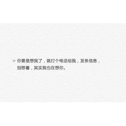 茶中感悟人生的句子_摘抄 感悟