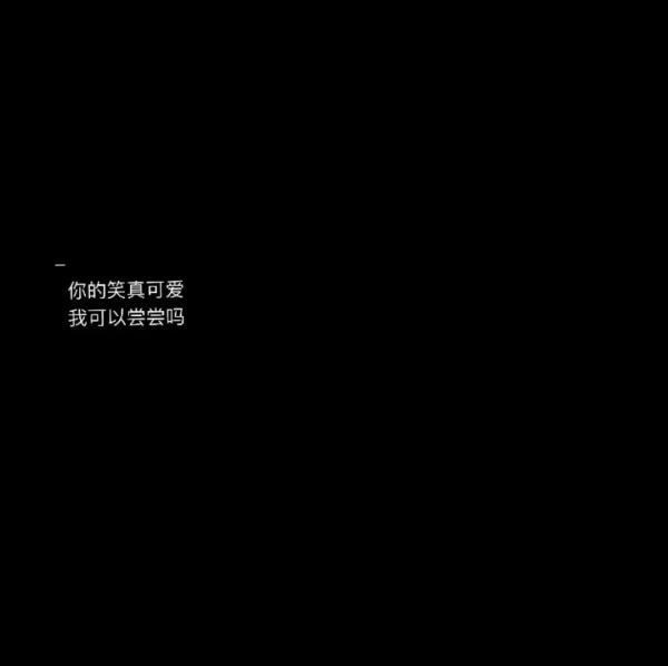 木成禅语客栈丽江 佛语经典语句,经典语录_5 第五张