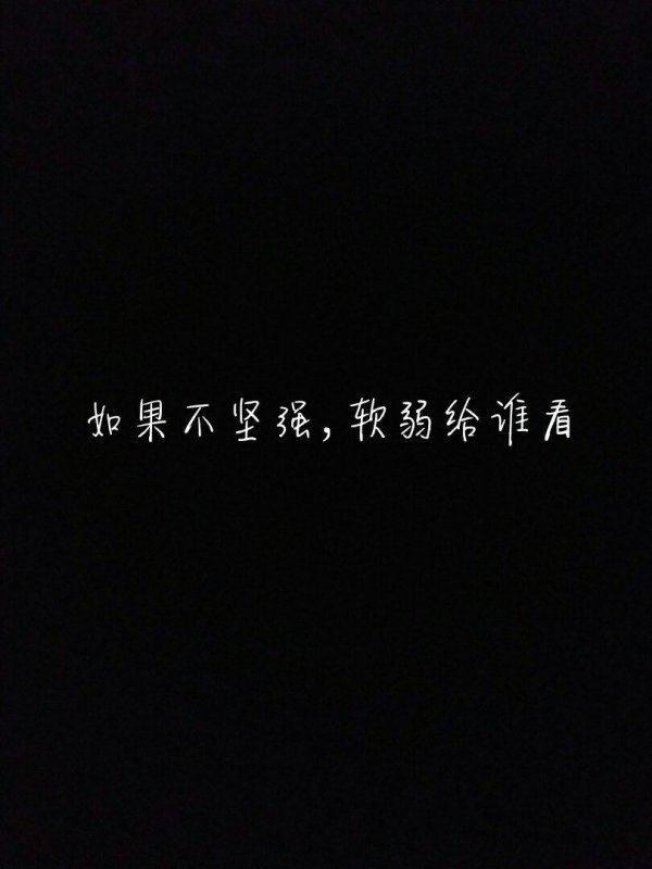佛教三字心灵禅语 佛学经典语录,经典语录 第二张