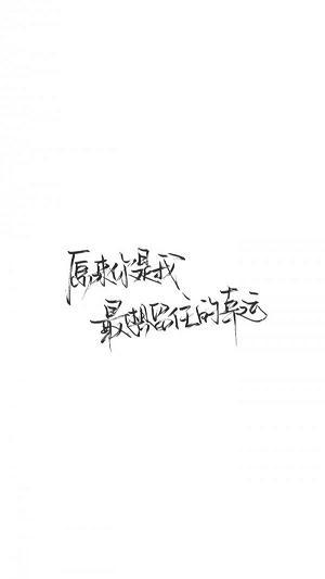 洛阳白马寺的禅语 佛心禅语悟人生_5 第四张