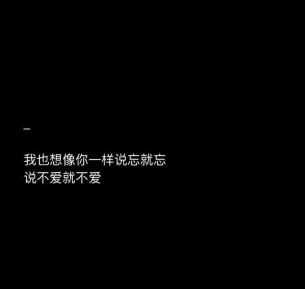 禅语做个快乐傻子 加措活佛语录50句 第五张