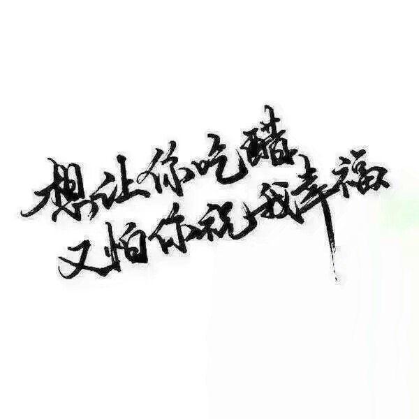 皮囊佛家经典禅语 净化心灵禅语_2 第四张