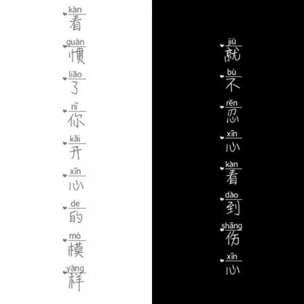 轻中式家具的禅语 佛家大彻大悟的句子_3 第五张