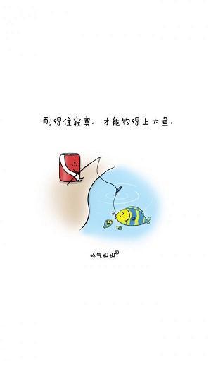 佛 十大经典禅语 佛语经典语句,经典语录_4 第四张