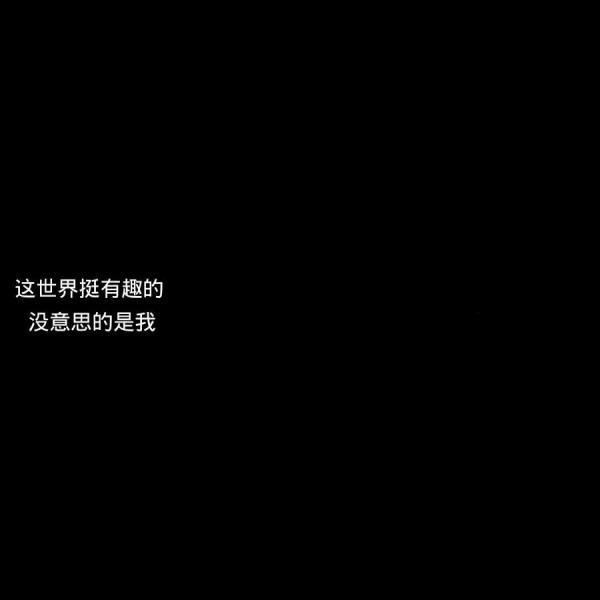 乐山大佛经典禅语 一日禅短句经典大全 第二张