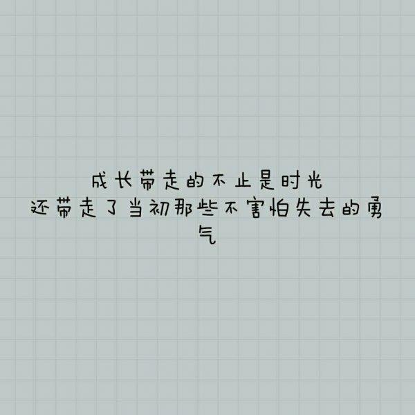 佛家经典禅语荷花 第一张