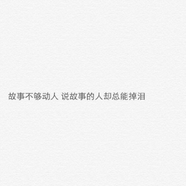 付出与回报的禅语 佛语经典语录,经典语录_2 第三张
