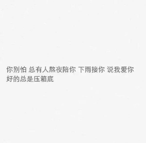 禅语云的禅读什么 净空法师禅语50句(一) 第三张