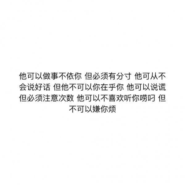 50岁感悟人生哲理句子_一句简短的风景句子