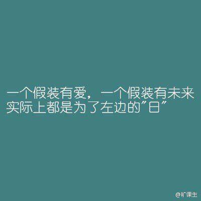 佛家经典禅语幸福 第一张