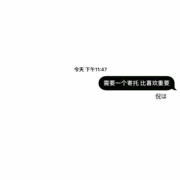 七字佛教禅语对联 第一张