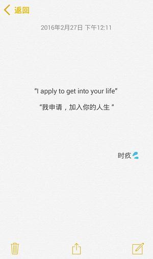 我的感悟人生哲理句子 第四张