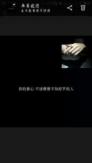 佛说禅语经典语录 佛语表示心静的句子_3