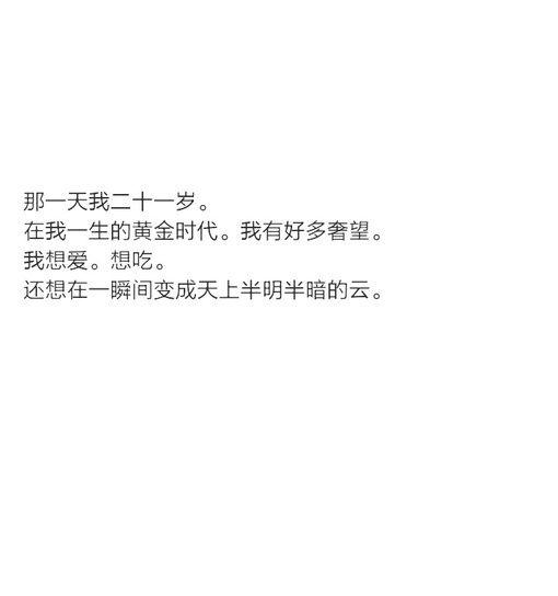 2021人生感悟的句子_清晨的阳光唯美句子