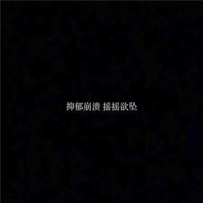 佛 十大经典禅语 佛语经典语句,经典语录_4 第五张