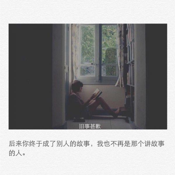 人生困境中感悟的句子_元宵节说说