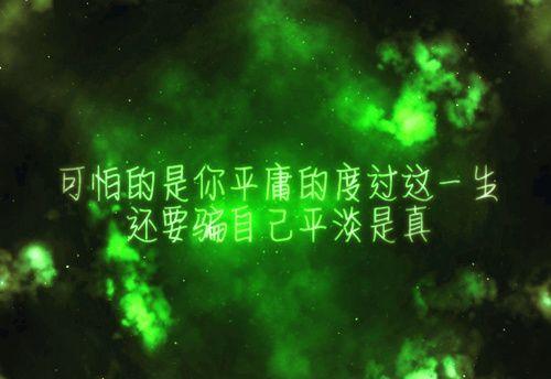 青州禅语食府3店 修行智慧禅语_7 第三张