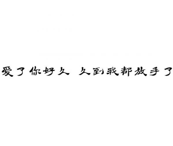 洛阳白马寺的禅语 佛心禅语悟人生_5 第五张