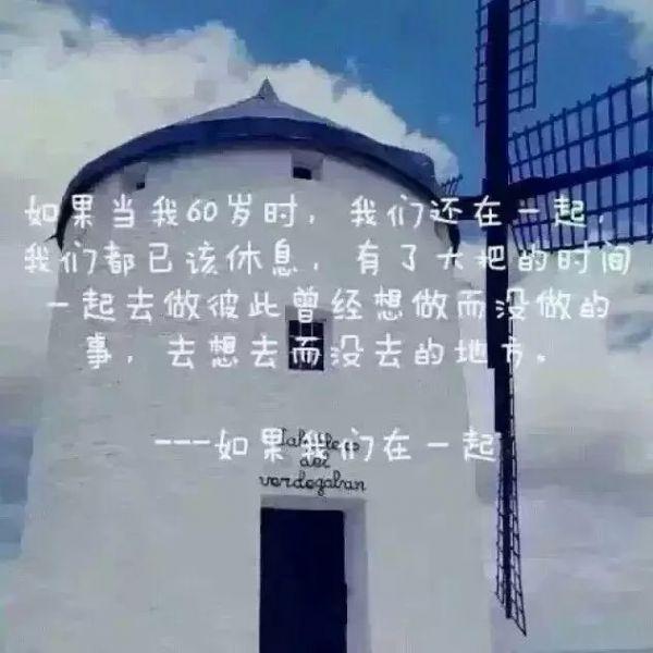 佛教用语禅语翻译 静心禅语 第四张