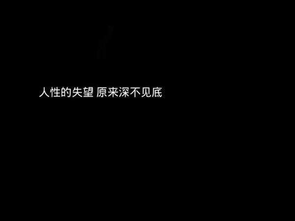 佛语禅语100句 慧律法师禅语100句(10) 第五张