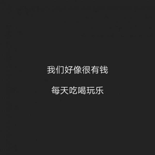 小2个字唯美句子 简单幸福的句子