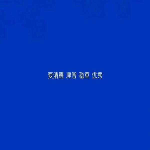佛家经典心灵禅语 佛语禅心语录大全_4 第四张