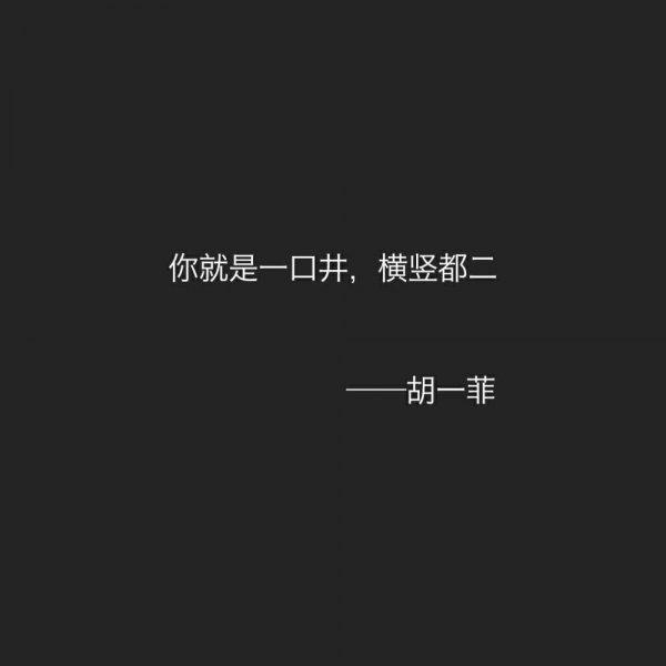 挽手爱情唯美句子 唯美说说句子