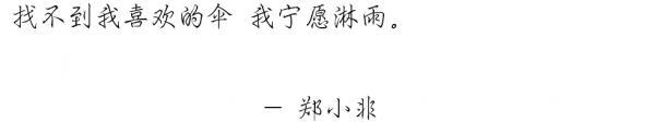 2019人生深奥哲理感悟句子