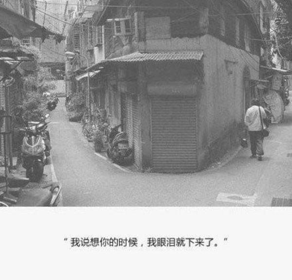 佛家经典禅语幸福 佛语录语录摘抄_4 第二张
