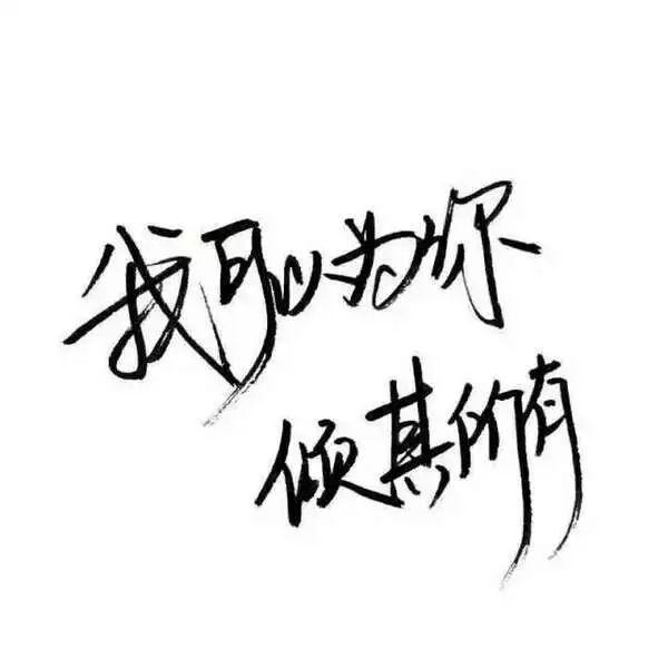 智慧人生感悟精辟句子_2020年儿童节