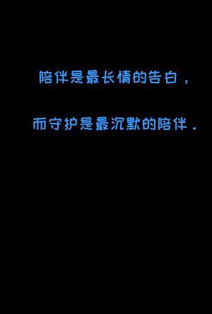 宽容 大度 禅语 佛家经典禅语静心_5