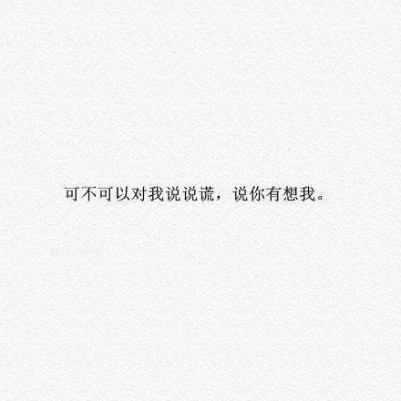 佛心禅语100句 佛语经典语录600句 第四张