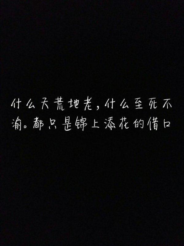 乐山大佛经典禅语 一日禅短句经典大全 第四张