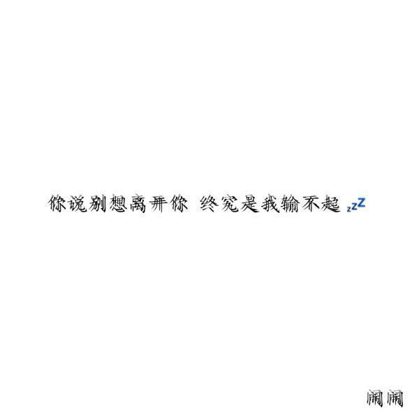 人生佛言禅语视频 静心听佛语佛度有缘人