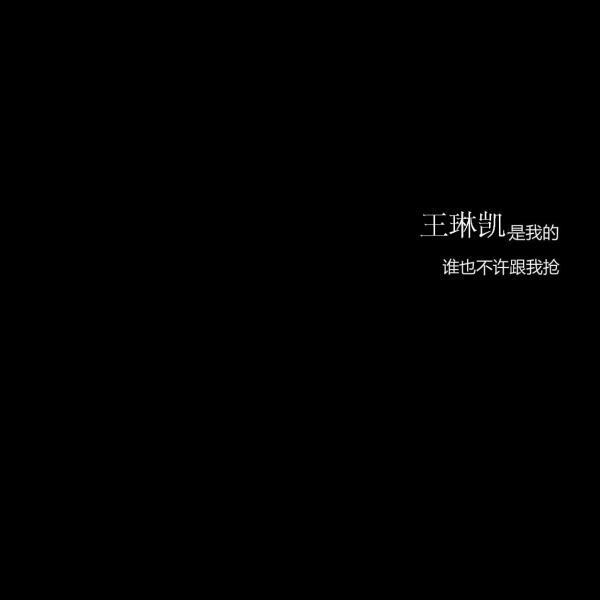 人生感悟精辟古文句子_四月图片