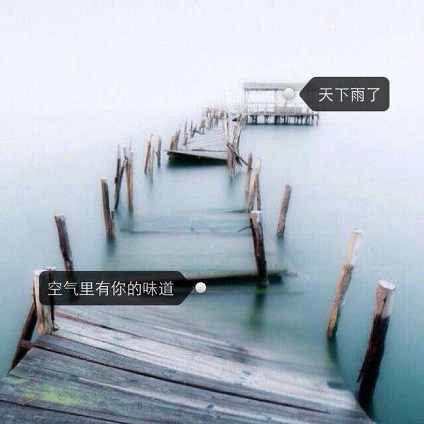 漫话西游禅语语录 第一张