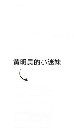 芒果台的禅语动画 佛语录经典短句 第三张