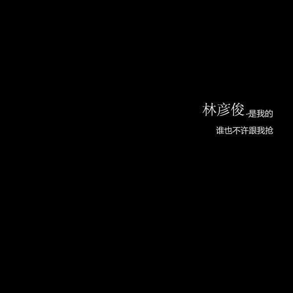 佛教三字心灵禅语 佛学经典语录,经典语录 第五张