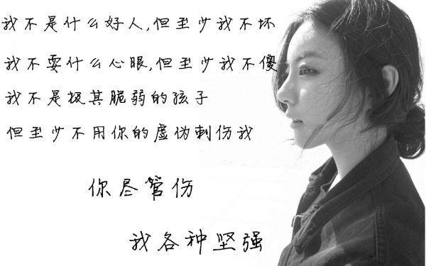 佛心禅语经典句子 佛珠修心养性的句子_2 第二张