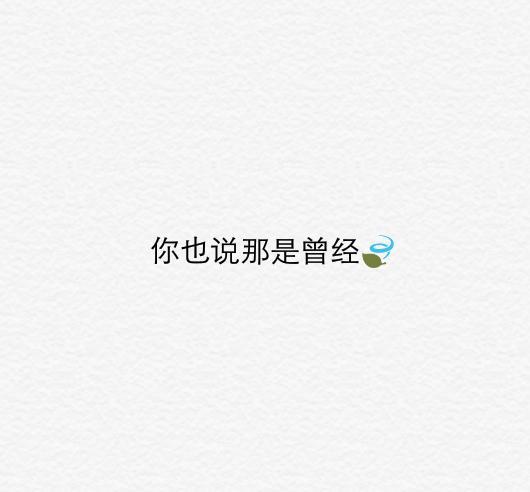 禅语云的禅读什么 净空法师禅语50句(一) 第五张