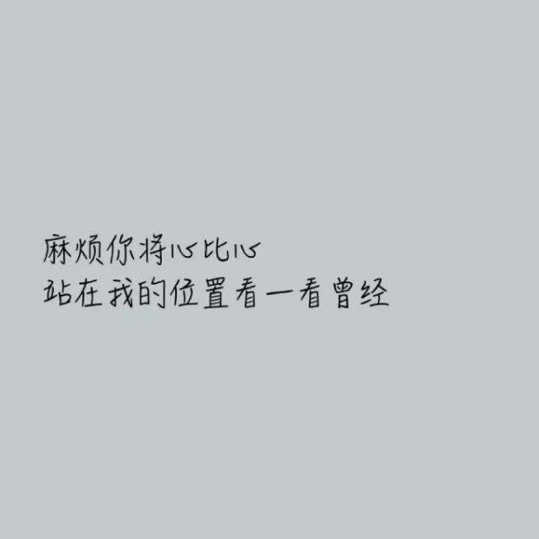 付出与回报的禅语 佛语经典语录,经典语录_2 第五张