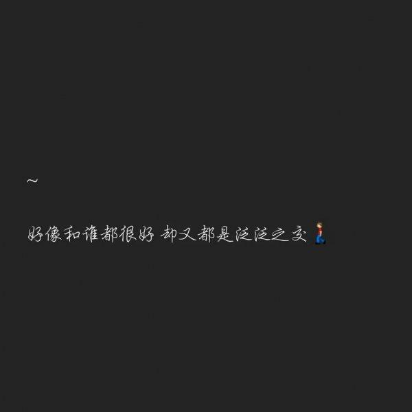 带临人生感悟的句子_疫情防控诗句