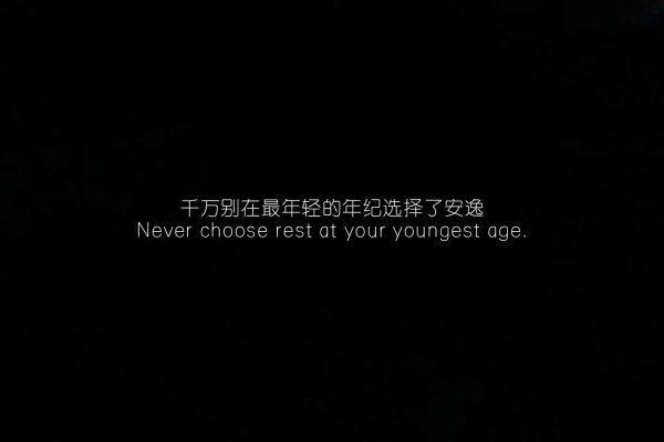 人生感悟短句禅语 学诚法师禅语20句(五)