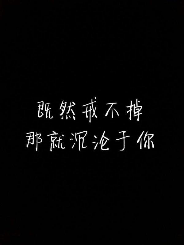 佛家经典心灵禅语 佛语禅心语录大全_4 第五张