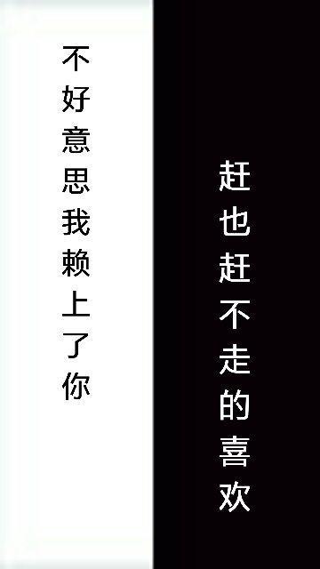 佛家禅语不悲不喜 第一张